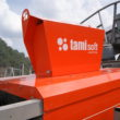 TAMIsoft process